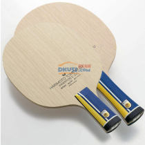Butterfly蝴蝶张本智和ZLC 37031/24050 乒乓球底板 板面更大,更好吃球!