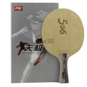 红双喜天极506 纯木乒乓球底板(马龙506 国家队市场板)