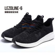 Butterfly蝴蝶 LEZOLINE-6 戶外運動鞋,休閑鞋,高彈大底