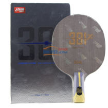 红双喜 狂飙H301X 内置纤维乒乓球底板  301改进款