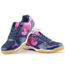 Butterfly蝴蝶 LEZOLINE-7 玫红/宝蓝 专业乒乓球鞋