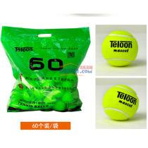 天龙网球 Teloon T-801 603 复活 训练球  袋装 散装