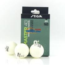 SITGA斯帝卡一星ABS 40+新材料训练球 塑料乒乓球 多球训练 6个装