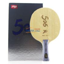 红双喜506X 5+2芳碳乒乓球底板 蝴蝶王VIS相同结构 外置蓝芳碳!