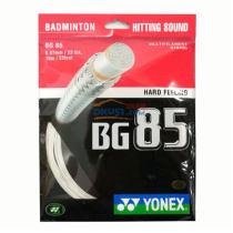 YONEX/尤尼克斯/YY BG85 羽毛球線 適合控球拉吊型打法