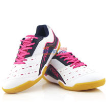 STIGA 斯帝卡專業乒乓球鞋 CS-6671 粉/白款 輕盈+合腳