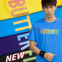 Butterfly蝴蝶文化衫 BWH-827 乒乓球服 两色可选