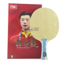 红双喜W968 数字版 纪念款乒乓球底板 特制马龙手板