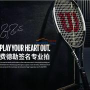 Wilson威尔胜 费德勒截击利器进攻型专业网球拍 费德勒联合设计