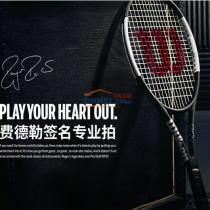 Wilson威爾勝 費德勒截擊利器進攻型專業網球拍 費德勒聯合設計