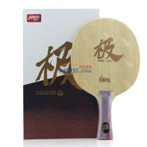 红双喜 狂飙极 双面异质乒乓球底板 双面异质 融合兼修 大众定位的极客球板!