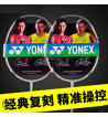 YONEX尤尼克斯羽毛球拍 弓箭10 (ARC-10) 白弓10  珍珠白
