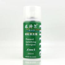 塔特爾泡沫清潔劑 增粘清洗劑 200ML