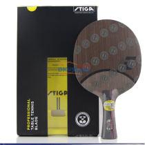 Stiga斯帝卡紅黑碳王7.6 CR WRB 乒乓球底板