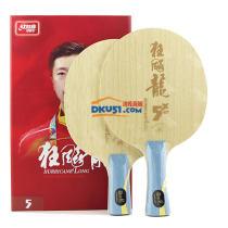 DHS红双喜 狂飚龙5X 狂飙龙五X 马龙5升级款乒乓球底板 更厚芯材 更强底劲!