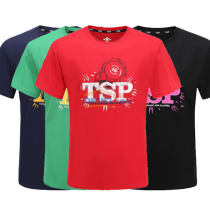 TSP T恤衫圆领速干乒乓球服 男女同款文化衫 83505