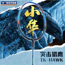 VICTOR勝利 突擊獵鷹 TK-HAWK 羽毛球拍  小隼 2020新款