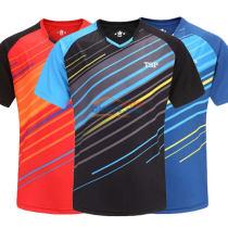 大和TSP 83114乒乓球短袖比赛球服男女款速干半袖运动服文化衫T恤