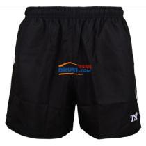 TSP大和 乒乓球短裤 83204 轻便,透气,速干 (超高性价比)