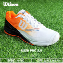 Wilson/維爾勝 網球鞋 Rush Pro 3.0 男款耐磨舒適 專業款網球鞋
