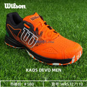 wilson維爾勝網球鞋 kaos devo 新款專業網球鞋