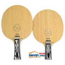 挺拔Tibhar 鋼鐵超二代 乒乓底板 40+大球特別設計 田子超代言 鋼鐵之心