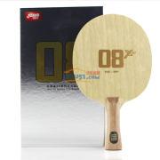 """红双喜08X 长胶碳素削球乒乓球拍底板 """"守得住,攻得出""""攻得出"""" 40+时代长胶专用的碳素球拍"""