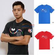 蝴蝶 BWH-828 乒乓球服 2020世乒赛纪念款圆领衫