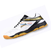 JOOLA優拉 乒乓球鞋 翼龍2代 專業透氣乒乓球鞋