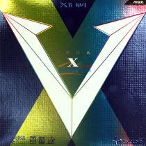 XIOM驕猛天V 唯佳10 唯佳X VEGA 79-063 乒乓球反膠套膠 驕猛專門為唯佳系列推出了一款十周年紀念版