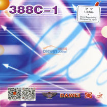 DAWEI大維 388C-1 生膠王 生膠皇 生膠套膠
