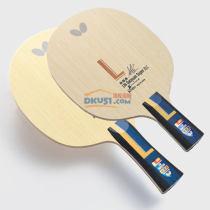 蝴蝶超級林高遠ZLC LIN GAOYUAN-SUPER ZLC 37071/24070乒乓球底板!