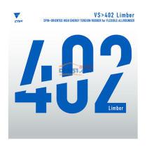 維克塔斯VICTAS VS>402 Limber 020391 專業乒乓球反膠套膠