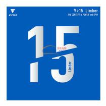 維克塔斯VICTAS V>15 Limber 020451 專業乒乓球反膠套膠