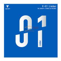 維克塔斯VICTAS  V>01 Limber 020341  專業乒乓球套膠