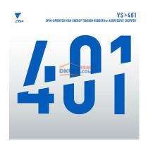 VICTAS維克塔斯  VS>401 020271  乒乓球反膠套膠