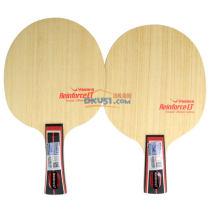 Yasaka亞薩卡 Reinforce LT 5+2纖維 超輕乒乓球底板