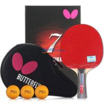 Butterfly蝴蝶7星碳素成品拍 5+2碳素乒乓球底板(真的很穩)