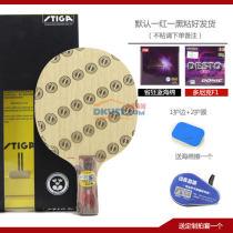 全面型打法 斯帝卡CL+正手省狂藍海綿+反手多尼克F1乒乓球底板套餐