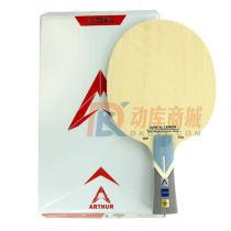 Loki雷神八一特制 W81 pro  5+2外置超級ALC纖維專業乒乓球底板 八一隊特制