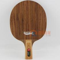 赛维卡SAVIGA 隼 玫瑰木5层 乒乓球拍底板(手感清晰 控制好)