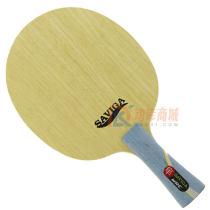赛维卡SAVIGA 隼 5+2内置 黄芳碳乒乓球拍底板(红双喜马龙5X结构)