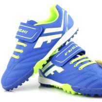 福驰TF6062 蓝色款 青少年儿童足球鞋 防滑透气 耐磨减震