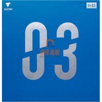 VICTAS维克塔斯 V >03 020771 轻量套胶 双内能-高张力 新时代套胶