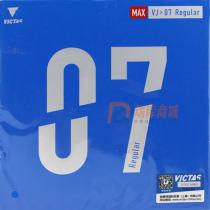 VICTAS 维克塔斯 VJ>07 Regular 新款专业反胶乒乓球套胶 旋转系高弹套胶