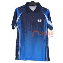 蝴蝶TBC-266-0503 寶藍款 乒乓球運動服 透氣速干
