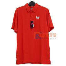 蝴蝶乒乓球服 BWH-273-01 專業乒乓球服 紅色款