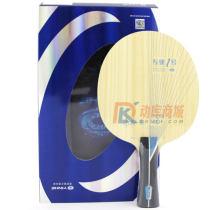 銀河專業1號 PRO-01 外置ALC藍芳碳乒乓球底板 朱毅簽名