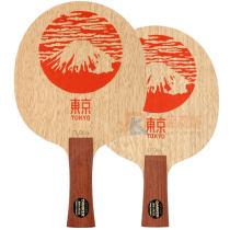 Darker达克2020东京限量 CNF纳米纤维乒乓球底板 2020东京纪念款