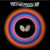 蝴蝶T19 TENERGY 19 06090乒乓球套胶 更软更透